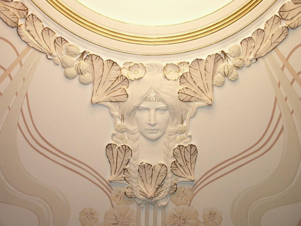 Ornamental Composition