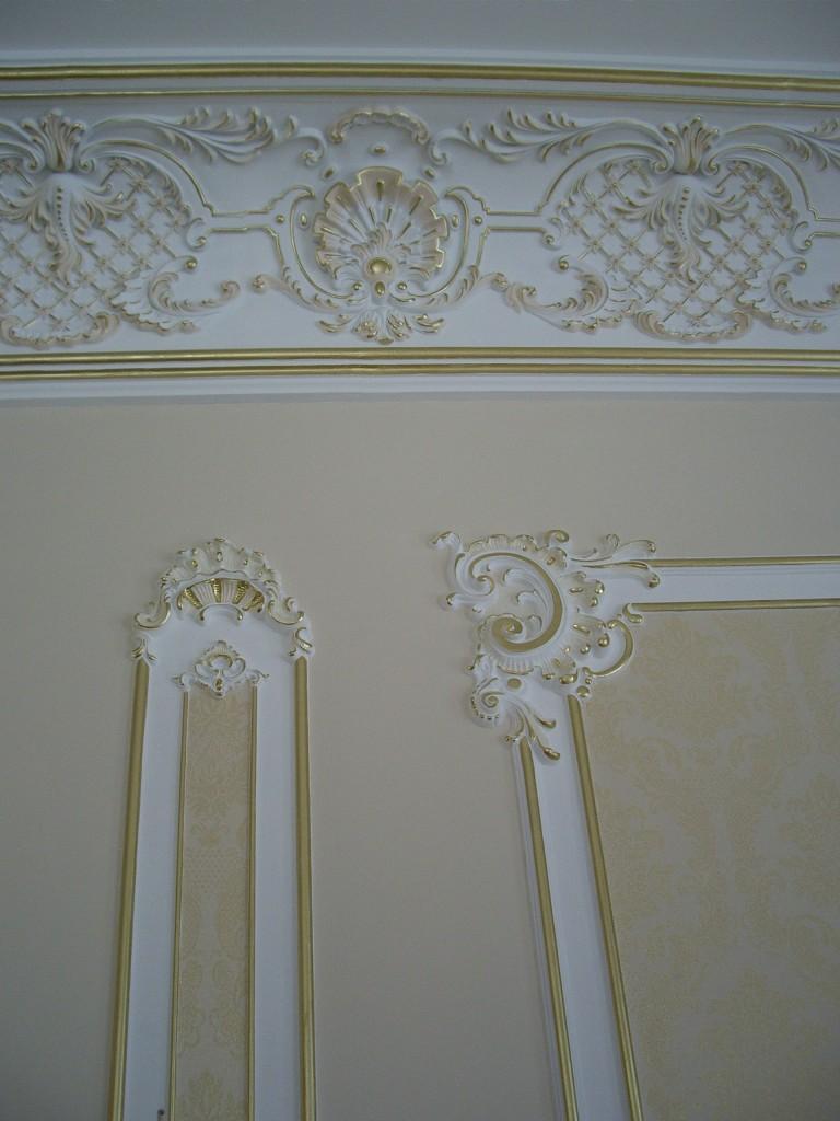 Plaster(Gypsum) formations